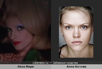 Пристальные взоры Лизы Мари и Анны Котовой