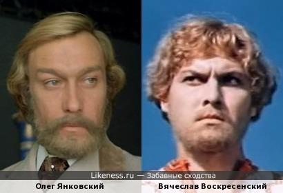 Олег Янковский и Вячеслав Воскресенский