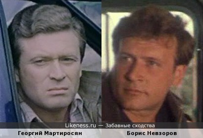 Георгий Мартиросян и Борис Невзоров