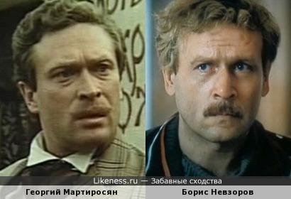 Георгий Мартиросян и Борис Невзоров (вариант 2)