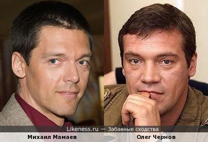 Актёры Михаил Мамаев и Олег Чернов