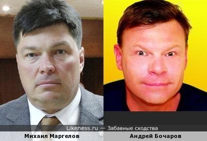 Михаил Маргелов и Андрей Бочаров