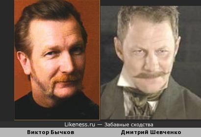 Виктор Бычков и Дмитрий Шевченко