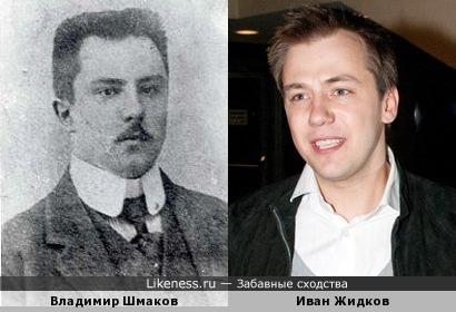 Философ Владимир Шмаков и актёр Иван Жидков