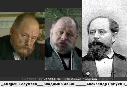 Актёры Андрей Толубеев и Владимир Ильин в образах напомнили богослова Александра Лопухина