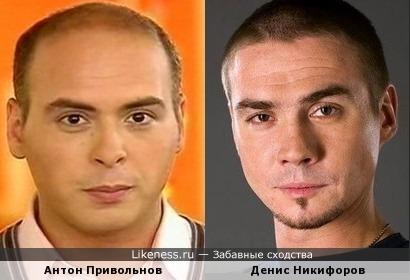 Антон привольнов с волосами