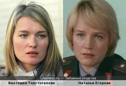 Виктория Толстоганова и Наталья Егорова