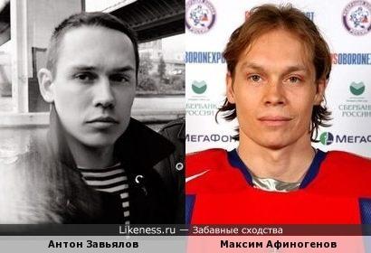 """Антон Завьялов (группа """"25/17"""") и Максим Афиногенов"""
