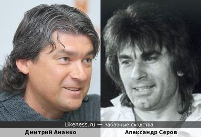 Футболист Дмитрий Ананко и Александр Серов