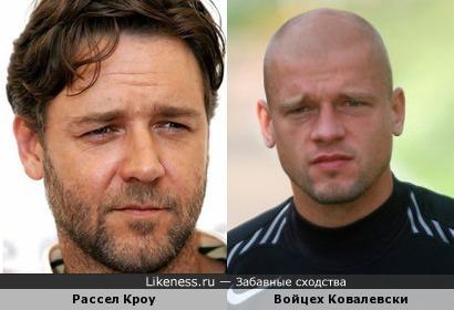 Рассел Кроу и Войцех Ковалевски
