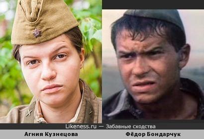 Агния Кузнецова и юный Бондарчук