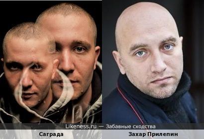 Рэпер Саграда и писатель Захар Прилепин