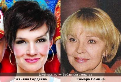 Татьяна Гордеева (Авторадио) и Тамара Сёмина