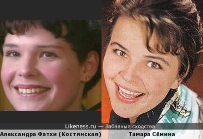 Александра Фатхи (Костинская) и Тамара Сёмина