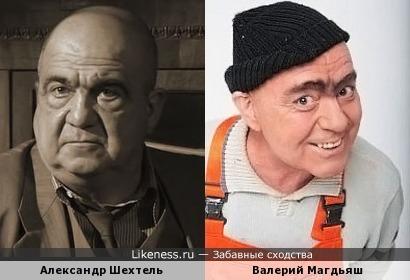 Актёры Александр Шехтель и Валерий Магдьяш