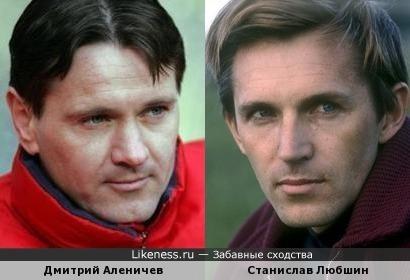Дмитрий Аленичев и Станислав Любшин