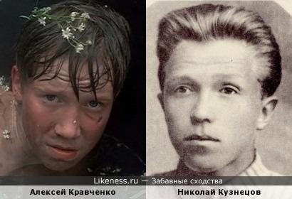 Алексей Кравченко и Николай Кузнецов