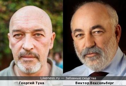 Нвоиспечённый украинский политик напомнил российского олигарха