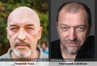 Георгий Тука и Анатолий Семёнов