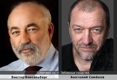 Виктор Вексельберг и Анатолий Семёнов