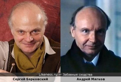 Сергей Барковский и Андрей Мягков