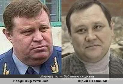 """Бывший генпрокурор/""""гражданин начальник"""""""