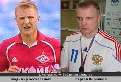 Владимир Бесчастных и Сергей Кирьяков