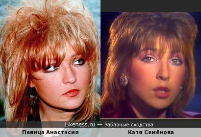 Певицы Анастасия и Катя Семёнова