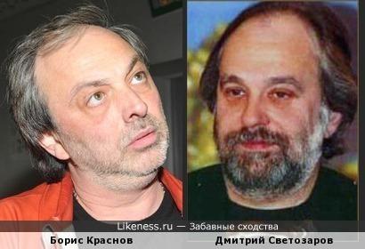 Борис Краснов и Дмитрий Светозаров