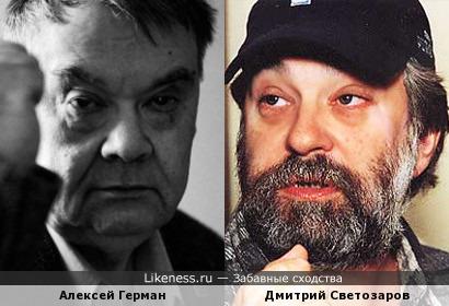 Режиссёры Алексей Герман и Дмитрий Светозаров