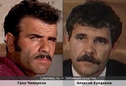 Тано Чимароза и Алексей Булдаков