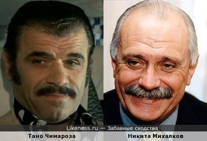 Тано Чимароза и Никита Михалков