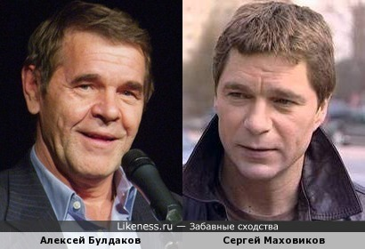 Алексей Булдаков и Сергей Маховиков