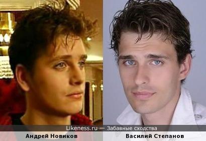 Андрей Новиков и Василий Степанов