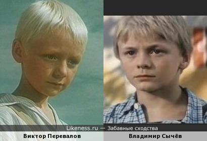 Виктор Перевалов и Владимир Сычёв