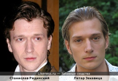 Станислав Рядинский/Петар Зекавица