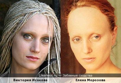 Виктория Исакова/Елена Морозова
