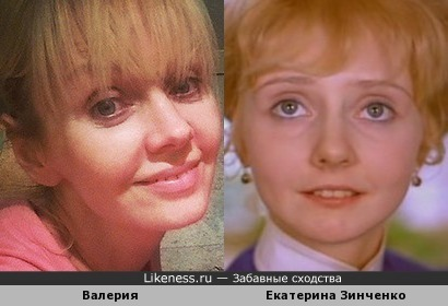 Валерия и Екатерина Зинченко