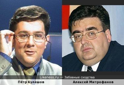 Митрофанов - гипертрофированный Кулешов? :)