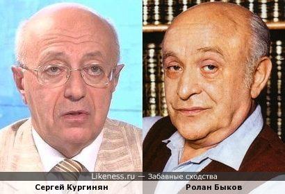 Сергей Кургинян и Ролан Быков