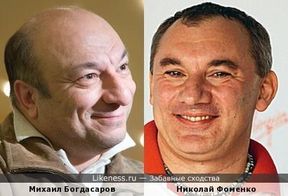 Михаил Богдасаров/Николай Фоменко
