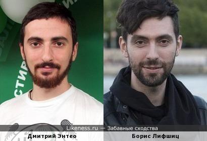 "Активист Дмитрий Энтео и барабанщик группы ""Би-2"