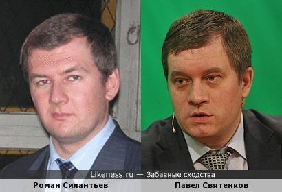 Роман Силантьев/Павел Святенков