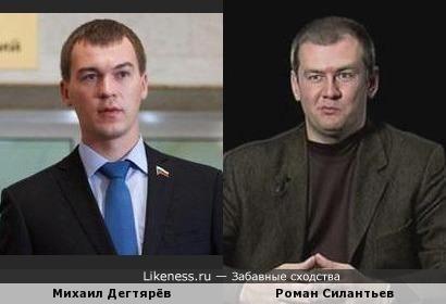 Михаил Дегтярёв/Роман Силантьев