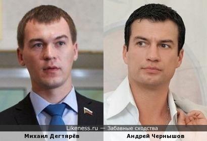 Михаил Дегтярёв/Андрей Чернышов