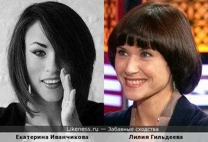 "Екатерина Иванчикова (""IOWA"")/Лилия Гильдеева"