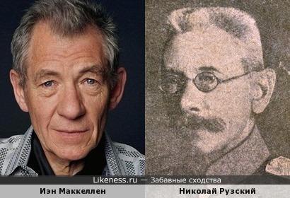 Иэн Маккеллен/Николай Рузский