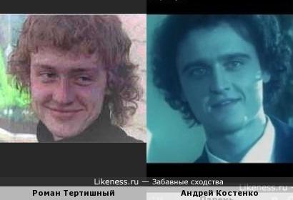 Тертишный/Костенко (вариант 2)