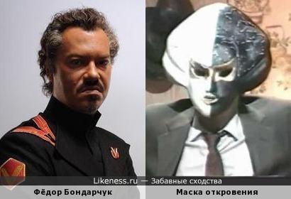 Маску откровения в авторской телепередаче Валерия Комиссарова играл прокурор Страны Неизвестных Отцов? :)