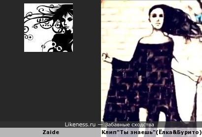 """Аватар небезызвестного лайкнессионера напомнил нарисованную девушку из клипа """"Ты знаешь"""
